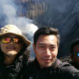 Pakej Percutian Surabaya Bromo Ijen - Haziq